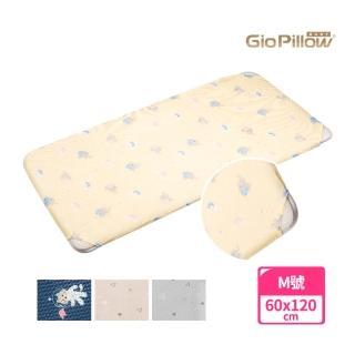 【GIO Pillow】智慧二合一有機棉超透氣嬰兒床墊(M號60×120cm 透氣 床套可拆卸 可水洗防蹣)