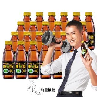 【葡萄王】黃金康貝特24入(榮獲國家抗疲勞健康食品認證)