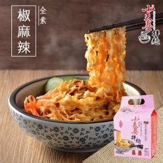 【小夫妻拌麵】椒麻辣乾拌麵 4包/袋