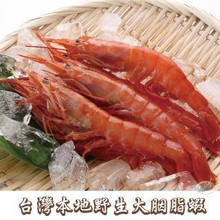 【Hello ocean】台灣頂級深海大胭脂蝦 2盒組(1kg/盒)