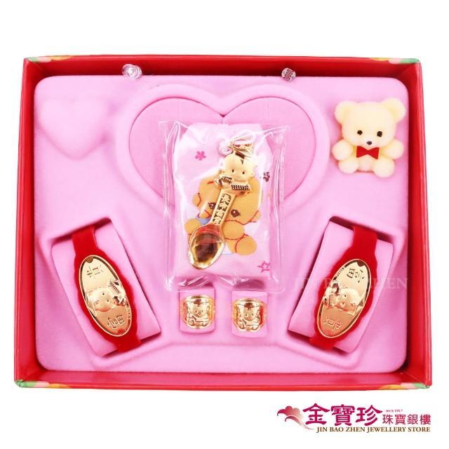 【金寶珍】博士金湯匙-彌月金飾音樂禮盒-0.30錢(含一對戒指)/