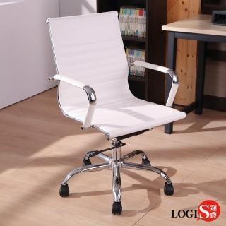 【LOGIS】拉菲爾時尚皮革辦公椅(電腦椅)