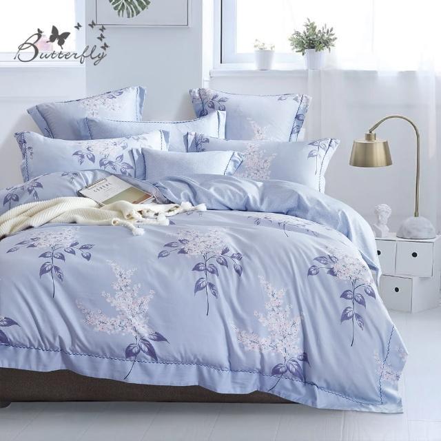 【BUTTERFLY】吸濕排汗天絲三件式枕套床包組-夏日庭榭-藍(加大)/