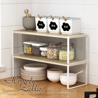 【Homely Zakka】日式簡約木質藝鐵多功能分層置物架/碗盤架/調味瓶收納架