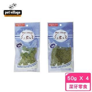 【Pet Village 魔法村】PV貓咪葉綠薄荷潔牙粒/潔牙片 50公克±5%(4包組)