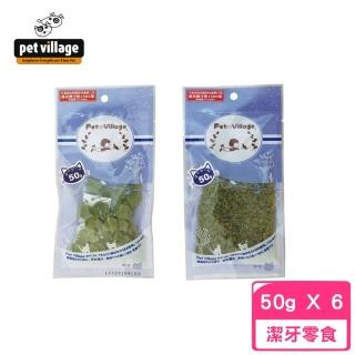 【Pet Village 魔法村】PV貓咪葉綠薄荷潔牙粒/潔牙片 50公克±5%(6包組)