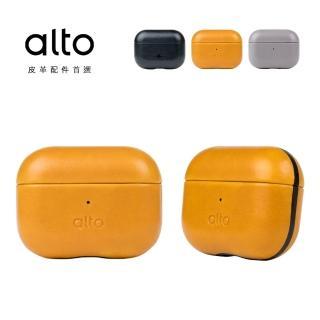 【alto 奧沰】AirPods Pro 皮革保護套(真皮手工製作)