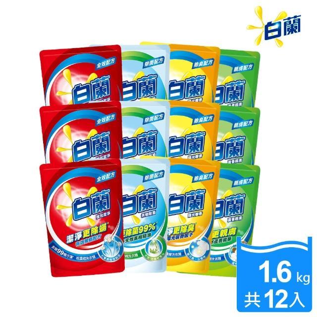【白蘭】超濃縮洗衣精補充包1.6kg