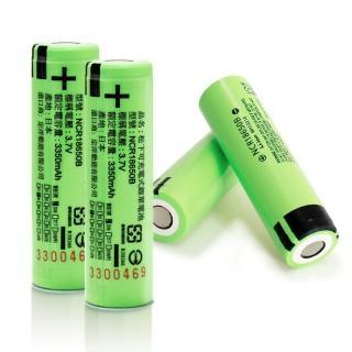 18650充電式鋰單電池 日本松下原裝正品 3350mAh*4顆入+送專用防潮盒*2