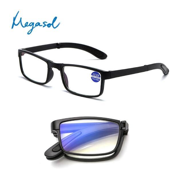 【MEGASOL】抗UV400便攜濾藍光摺疊老花眼鏡(經典黑色中性矩方框-KQ-5296)/