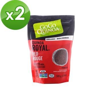 【GoGo Quinoa】有機紅藜麥(500g)X2(低GI、無麩質、全素)