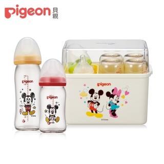 【Pigeon 貝親】迪士尼奶瓶消毒收納禮盒組
