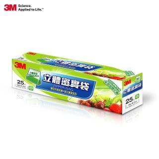 【3M】立體密實袋中型25入*3