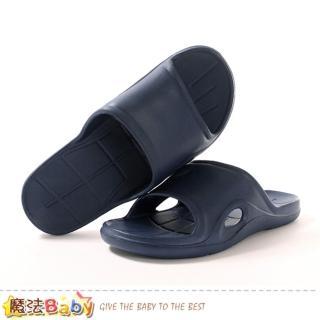 【魔法Baby】男鞋