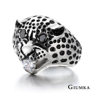 【GIUMKA】白鋼戒指 金錢豹 個性潮流中性款 單個價格 MR00365