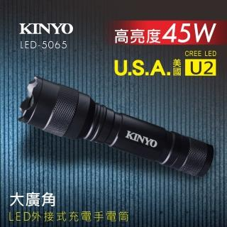 【KINYO】大廣角外接式充電手電筒(LED-5065)