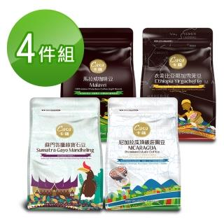 【Casa卡薩】莊園咖啡豆綜合4件組-馬拉威/耶加雪菲/尼加拉瓜/蘇門答臘(227g*4包)