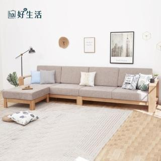 【hoi!】原木日式半島白橡木實木寬扶手可拆洗小四人布沙發+腳凳 w0489-1-咖色坐墊