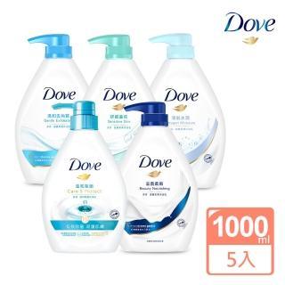 【Dove 多芬-人氣囤貨組】皮膚科推薦-滋養柔膚沐浴乳1000MLX5(1000MLX5)