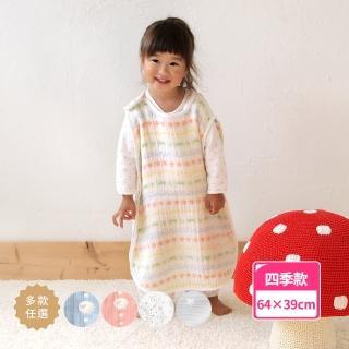 【Hoppetta】日本得獎六層紗 2-7歲 幼童防踢被體驗組-多款任選