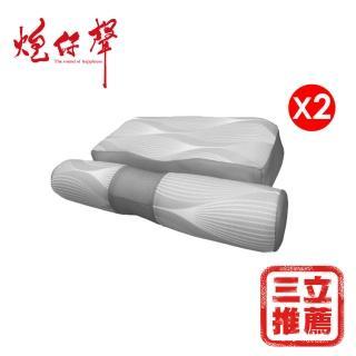 【炮仔聲】8D枕升級版 雙入組(好睡、透氣、瑜珈枕、可調式、護頸枕、瑜珈枕、水洗枕、可機洗、釋壓)