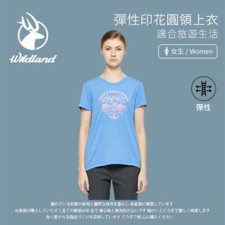 【Wildland 荒野】女 彈性印花圓領上衣-海藍色 0A81601-52(透氣合身/短袖上衣/運動休閒/圓領)