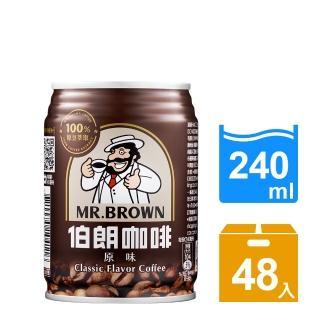 【金車伯朗】伯朗咖啡240ml-24罐/箱x2箱(共48入)_週期購