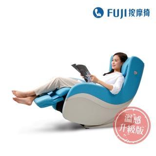 【FUJI】愛沙發按摩椅 FG-915(溫感升級版;3D肩頸按摩;深層按摩;舒適工學;漂浮模式;仰躺;省空間)