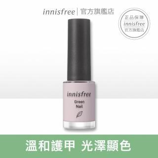 【innisfree】自然主義指甲油 10