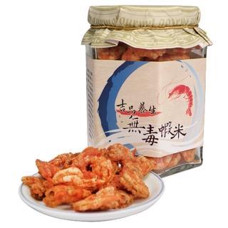 【吉品養生】任選_無毒蝦系列_無毒蝦米(100g)