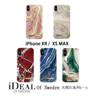 【iDeal Of Sweden】iPhone XR/ Xs Max 北歐時尚瑞典流行手機殼 保護殼(大理石系列一)