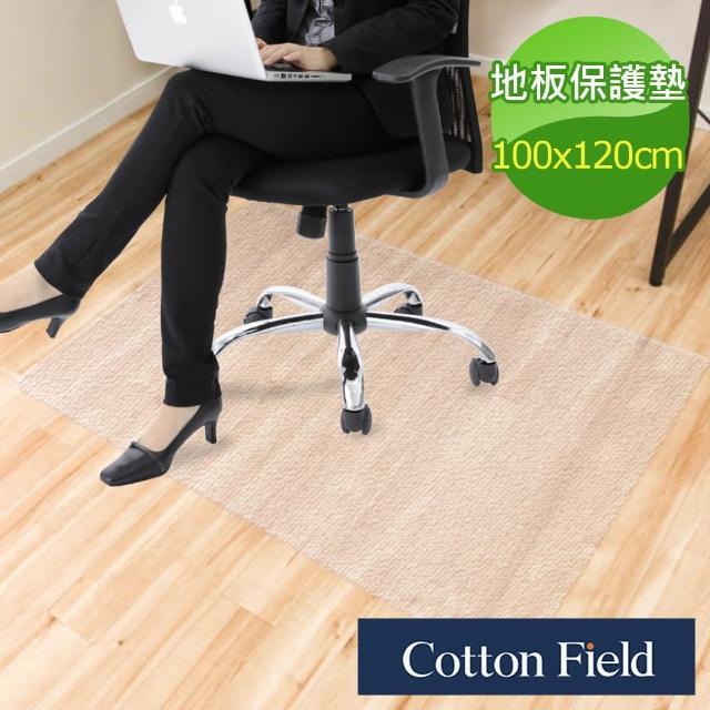 【棉花田】貝斯地板保護墊/電腦椅保護墊(100x120cm-快速到貨)/