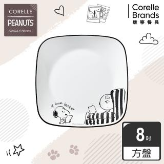 【CorelleBrands 康寧餐具】SNOOPY 復刻黑白方形8吋午餐盤(2211)