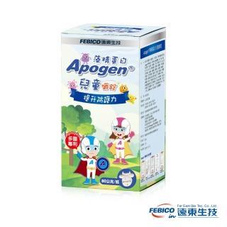 【遠東生技】Apogen藻精蛋白兒童健康嚼錠(80公克/ 瓶)