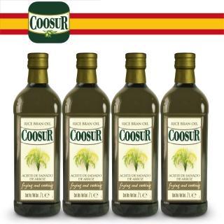 【Coosur