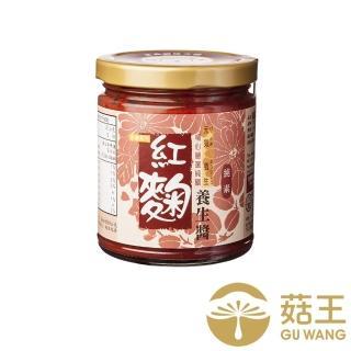 【菇王】紅麴養生醬 240g