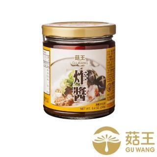 【菇王】素食炸醬 240g
