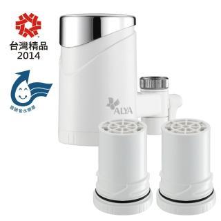 【ALYA 歐漾】龍頭式五段式生飲淨水器 FF-5600