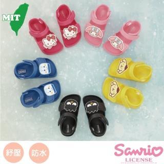 【SANRIO 三麗鷗】13-18cm童鞋 防水極輕量吸震休閒涼鞋(共5款)