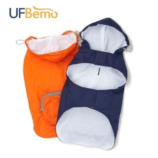 【UFBemo 優范寵物】寵物服裝防水防風可收納便攜短外套 說走就走(藍)