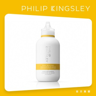 【Philip Kingsley 菲利浦金斯利】蓬鬆結構髮浴250ml
