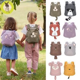 【Lassig】兒童動物造型後背包-多色