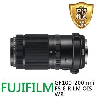 【FUJIFILM 富士】GF110mmF2 R LM WR中長焦定焦鏡頭(平行輸入)