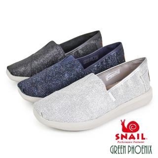 【SNAIL 蝸牛】珠光亮粉LOGO套入式輕量平底懶人休閒鞋(藍色、銀色、黑色)
