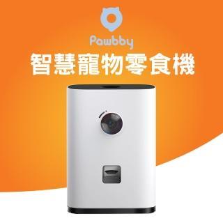 【小米有品熱銷商品】Pawbby智慧寵物互動零食攝影機(WIFI APP遠端遙控)