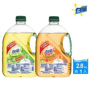 【白蘭】動力配方洗碗精 2.8kg(鮮柚/檸檬)