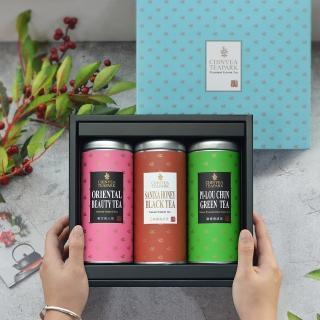 【沁意】茶禮!台灣北部自然栽培茶三入禮盒(東方美人茶+蜜香紅茶+碧螺春綠茶)
