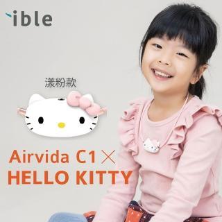 【11/5-30贈mo幣300元★Airvida】Hello Kitty X C1聯名款 Airvida C1穿戴式空氣清淨機(凱蒂貓Kitty清淨機)