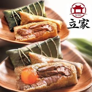 【南門市場立家】湖州粽雙喜組(湖州鮮肉粽*5+蛋黃鮮肉粽*5)