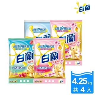 【白蘭】含熊寶貝馨香精華洗衣粉4.25kgX4/箱購(大自然馨香/純凈溫和/花漾清新)